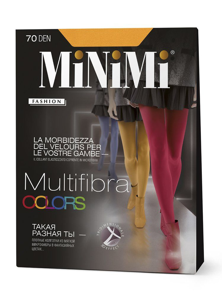 Теплые Minimi Multifibra 70 3D Color