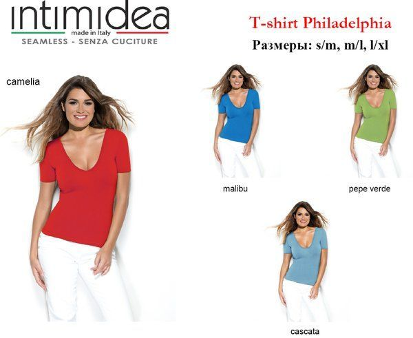 Intimidea IN-T-Shirt Philadelphia (colour SS19)