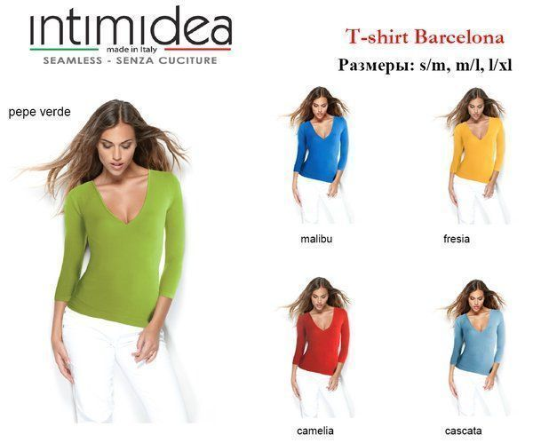 Intimidea IN-T-Shirt Barcelona (colour SS19)
